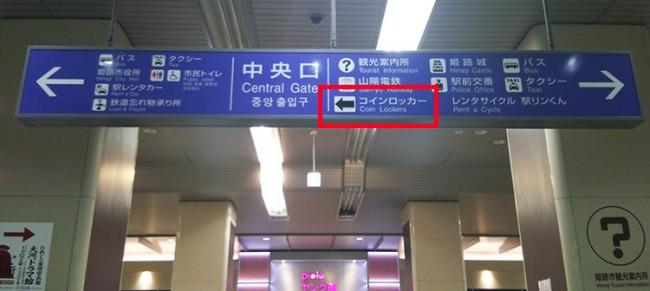 中央口改札