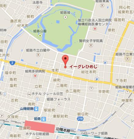 姫路駅からイーグレ姫路の地図