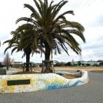 【高浜総合公園】姫路のテニスコートやバスケットコートのある公園