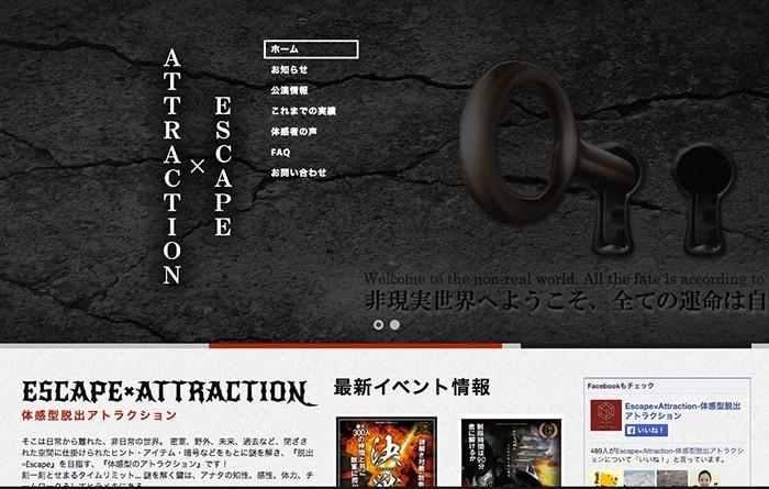 姫路第3弾『脱出ゲーム - 決戦』開催!! 2015/5/4〜5