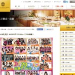 KRD8イベント情報 – 京都センチュリーホテル(2015年4月19日)