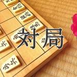 【女流王位戦】姫路 塩田温泉の夢乃井で開幕 – 姫路ニュース