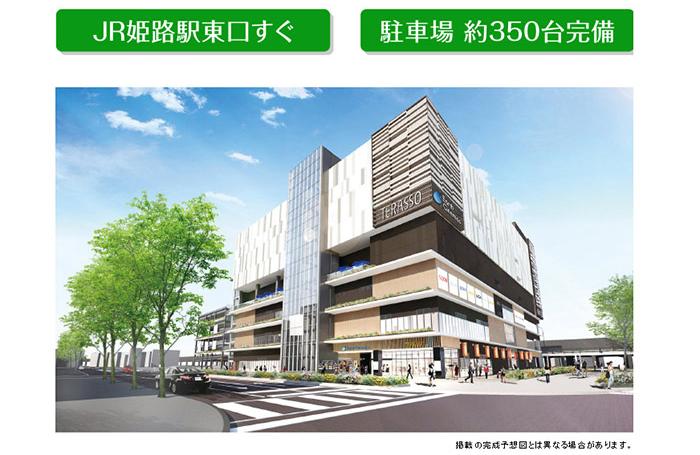 4dx映画館 関西『テラッソ姫路が2015年「夏」オープン!!』
