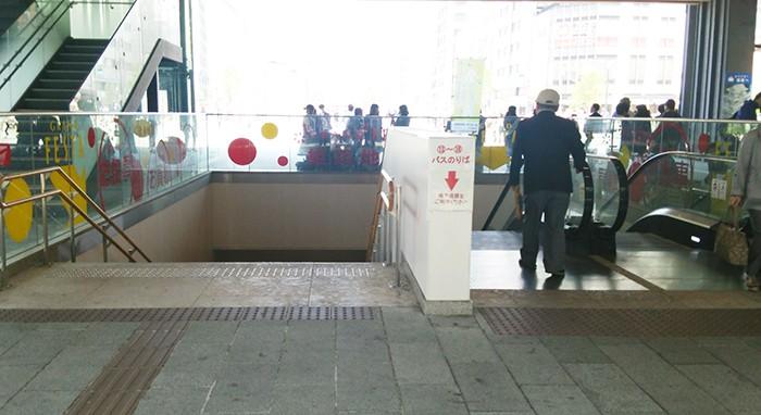 姫路フェスタ(FESTA)地下入り口