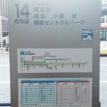 姫路セントラルパーク「神姫バス乗り場のアクセス – 写真あり」