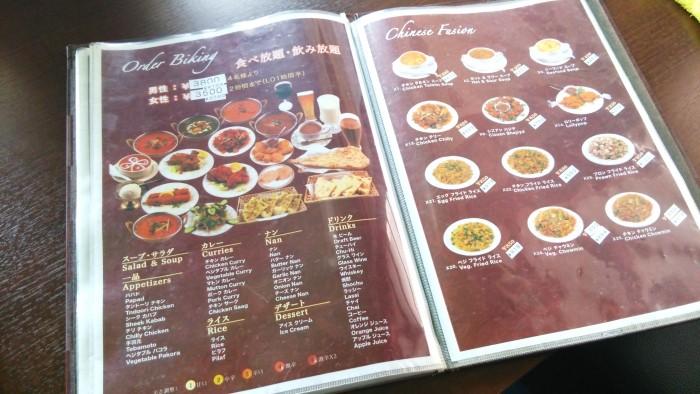 インド料理の食べ放題メニュー