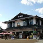 姫路城周辺で『食事できる1番近いお店』は土産もおすすめ