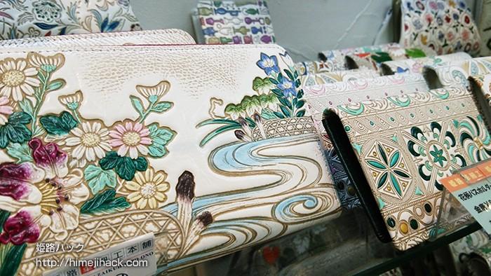 姫路名産の革財布