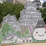 姫路城観光コース「1日で全部!おすすめスポットもグルメも!」