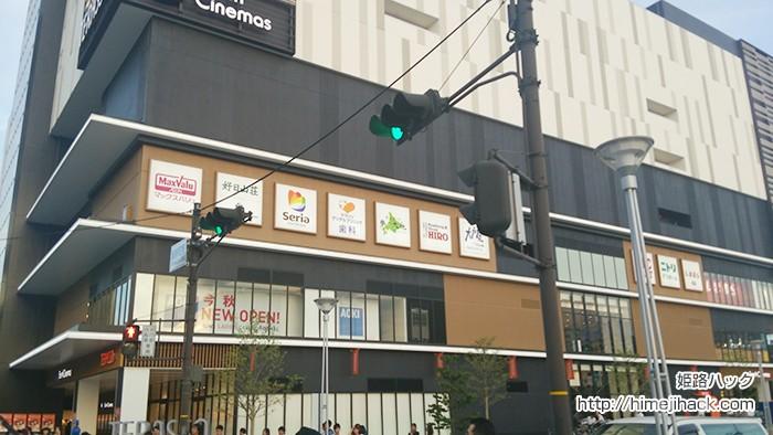 テラッソ姫路オープンで入っているテナント(店舗案内)