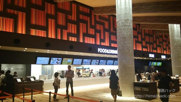 テラッソ姫路の映画館