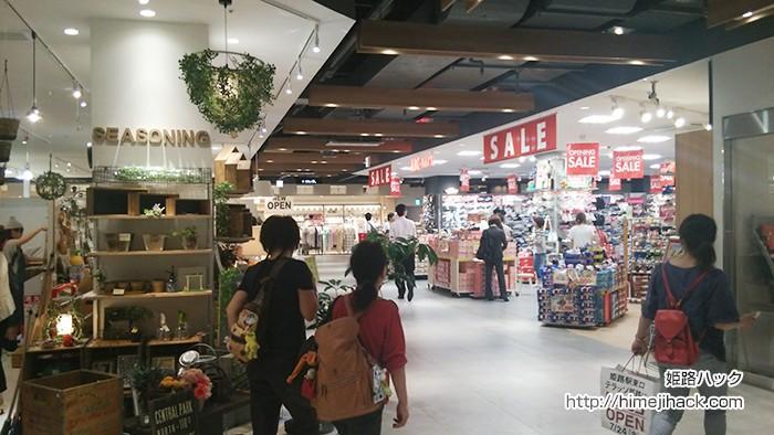 abcマートや雑貨屋