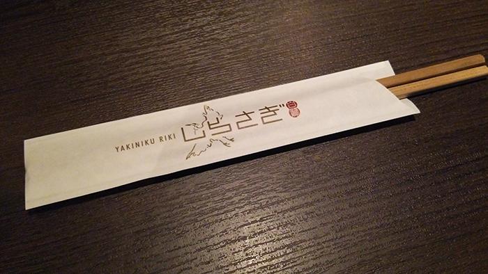 姫路駅周辺で焼肉ランチ「煙を気にせず個室で子連れで!」
