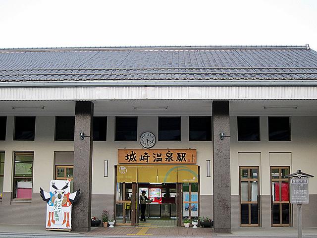 姫路から城崎への特急バス