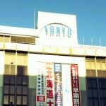 山陽百貨店「フラッと寄りたい、秋の北海道物産展」10/14~