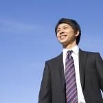 姫路の求人探し「正社員になる確率を少しでも高くする考え方」